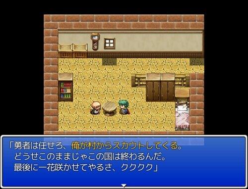 使い捨て勇者vs意味ぷ魔王 ~一口ゲーセンから~ Game Screen Shot1