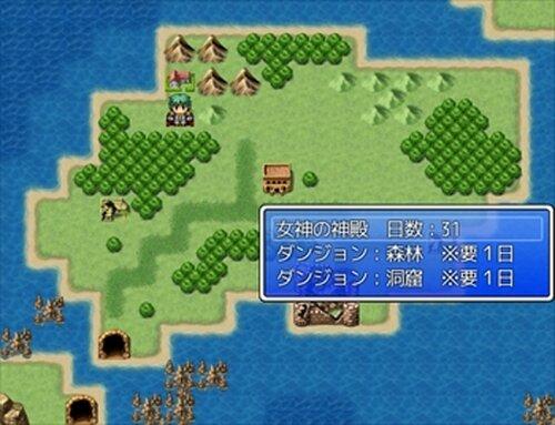 使い捨て勇者vs意味ぷ魔王 ~一口ゲーセンから~ Game Screen Shot3
