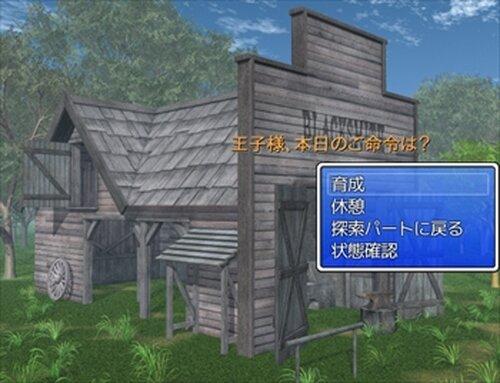 使い捨て勇者vs意味ぷ魔王 ~一口ゲーセンから~ Game Screen Shot4