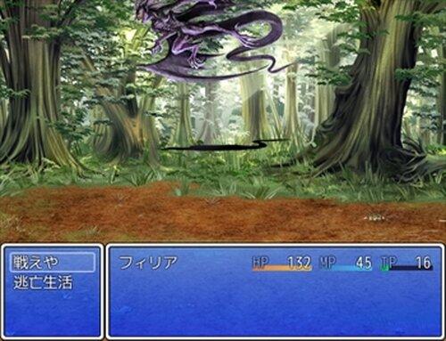 使い捨て勇者vs意味ぷ魔王 ~一口ゲーセンから~ Game Screen Shot5
