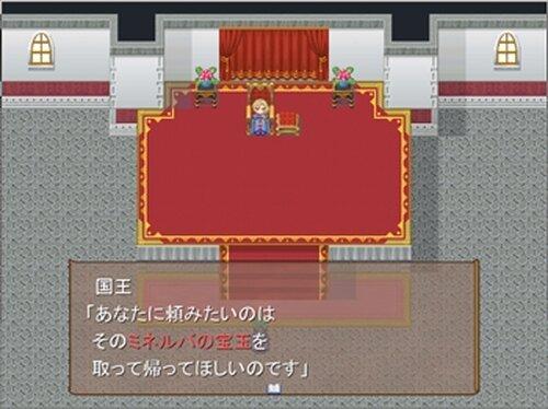 支離滅裂で心頭滅却で乱暴狼藉で武運長久な物語 Game Screen Shot2