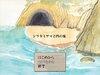 シラカミサマと四の鬼 screenshot of game