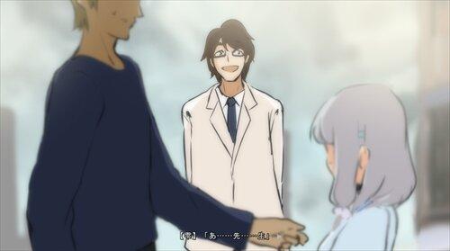 絶望する白銀少女 第八章 Game Screen Shot1