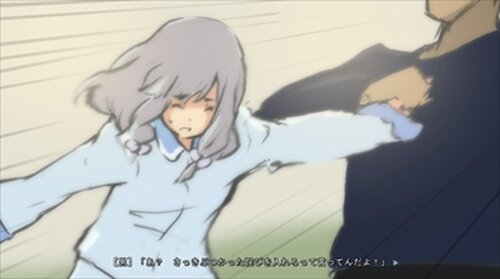 絶望する白銀少女 第八章 Game Screen Shot5