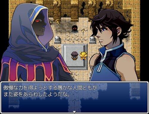 皇の器 Ver 1.06 Game Screen Shot