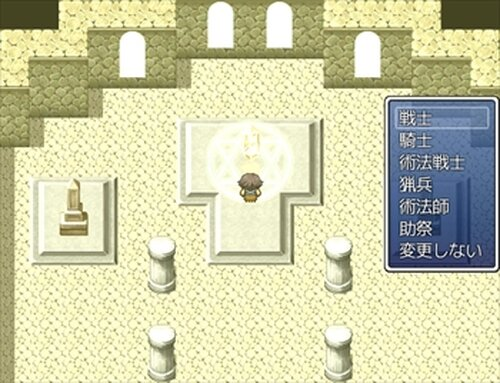 皇の器 Ver 1.06 Game Screen Shot2