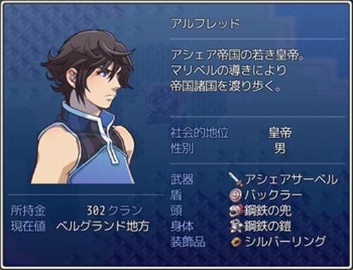 皇の器 Ver 1.06 Game Screen Shot3