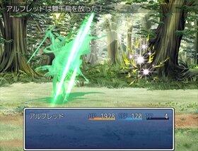 皇の器 Ver 1.06 Game Screen Shot4