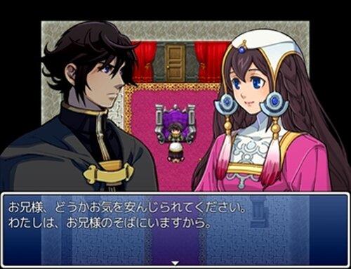 皇の器 Ver 1.06 Game Screen Shots
