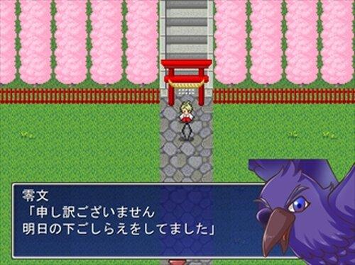 いざ!尋常に~九尾の狐をやっつけろ~ Game Screen Shot2