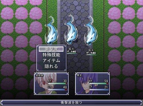 いざ!尋常に~九尾の狐をやっつけろ~ Game Screen Shot4