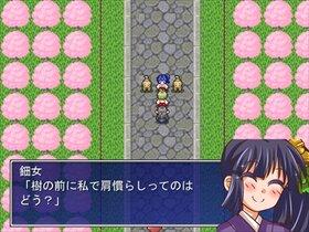 いざ!尋常に~九尾の狐をやっつけろ~ Game Screen Shot5