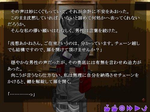 毒式エンカウント Game Screen Shot