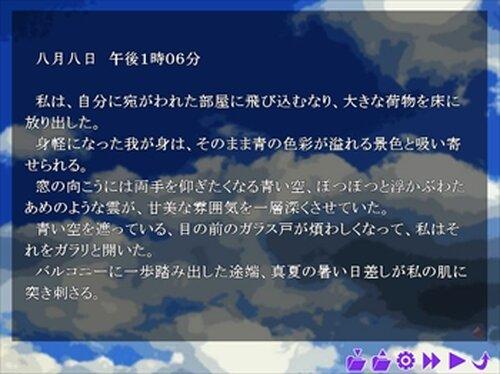 毒式エンカウント Game Screen Shot3