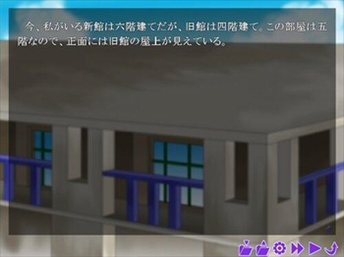 毒式エンカウント Game Screen Shot4
