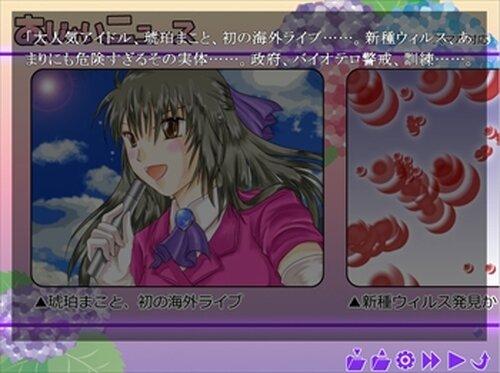 毒式エンカウント Game Screen Shot5