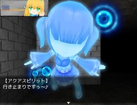 QUESTION LABYRINTH Game Screen Shot3