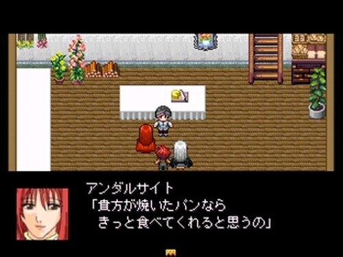 花のゆりかご Game Screen Shot5