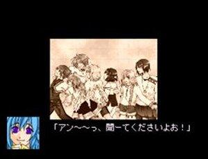 花のゆりかご Game Screen Shot