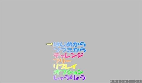 暇つぶしアクションゲーム Game Screen Shot2