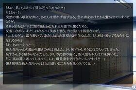 君のいる明日 Game Screen Shot2