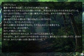 君のいる明日 Game Screen Shot3