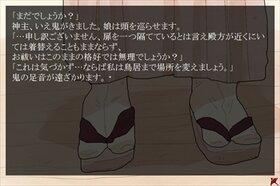 明くる日の夢 Game Screen Shot3