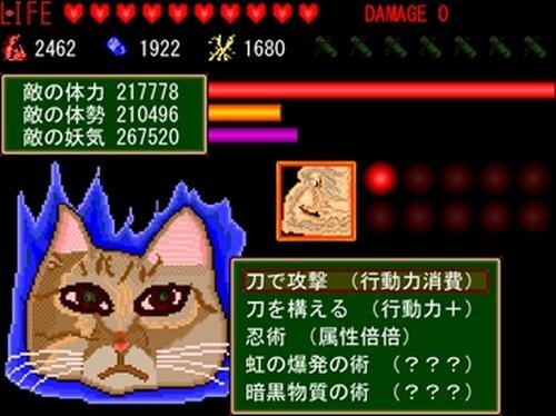 科学に飽きた人類達 第五巻 天国の悪魔 Game Screen Shots