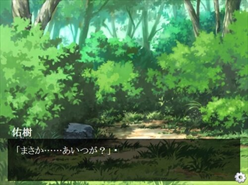 虹色の夏 Game Screen Shot5