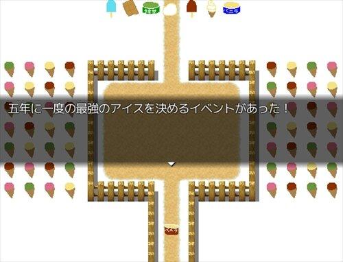 アイス一決定戦 Game Screen Shot