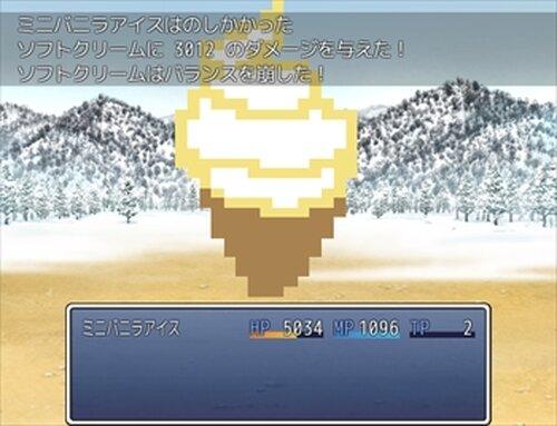 アイス一決定戦 Game Screen Shot3