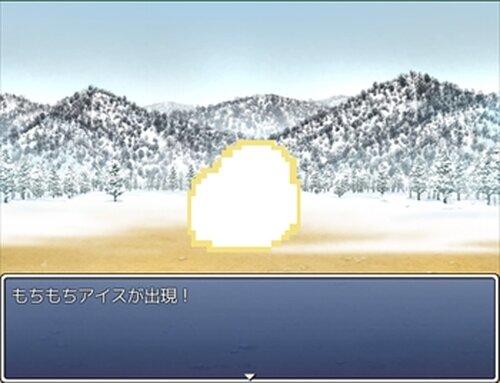 アイス一決定戦 Game Screen Shot4
