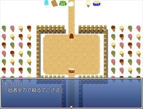 アイス一決定戦 Game Screen Shot5