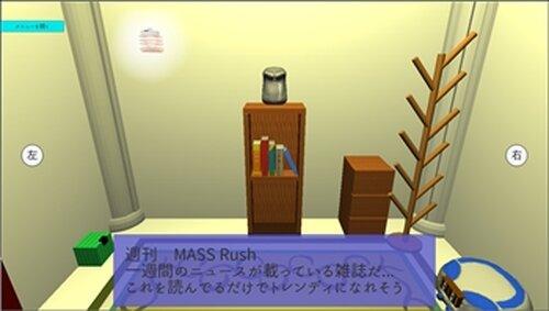 ジステオの館 Game Screen Shot4