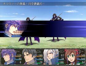 FRAGILE GREY -Test Play Version- 0.99【サポート終了】 Game Screen Shot3