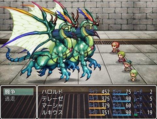 大空よりの使者 Game Screen Shot3