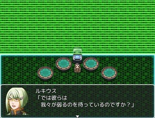 大空よりの使者 Game Screen Shot4
