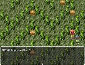 大空よりの使者 Game Screen Shot5