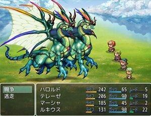 大空よりの使者 Game Screen Shot