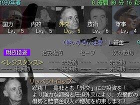 ヤークトボンバー Game Screen Shot4