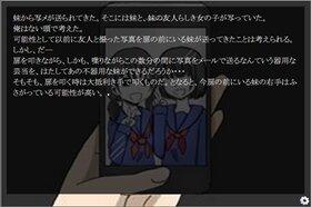 タタクモノ Game Screen Shot4