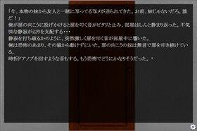 タタクモノ Game Screen Shot5