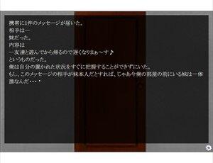 タタクモノ Game Screen Shot
