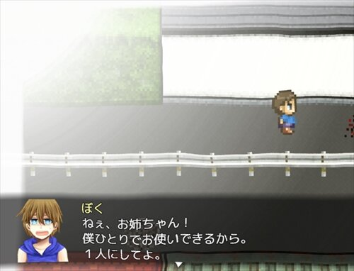 それだけv2 Game Screen Shot
