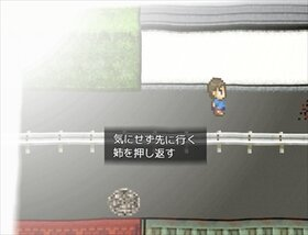 それだけv2 Game Screen Shot3