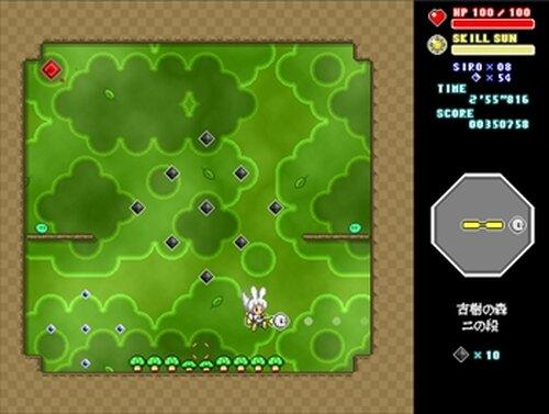 投月兎~なげっと!~(体験版) Game Screen Shot5
