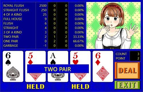 プチポーカー Game Screen Shot2