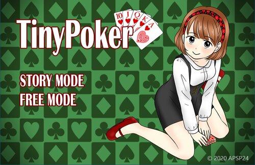 プチポーカー Game Screen Shots