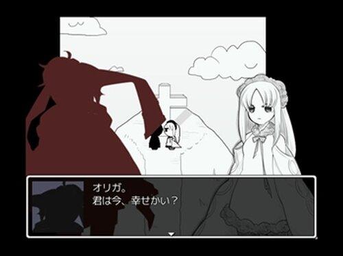 愛憎のオリガ Game Screen Shot3