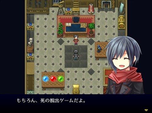 NARROW ESCAPE ~最狭脱出計画~ Game Screen Shot2
